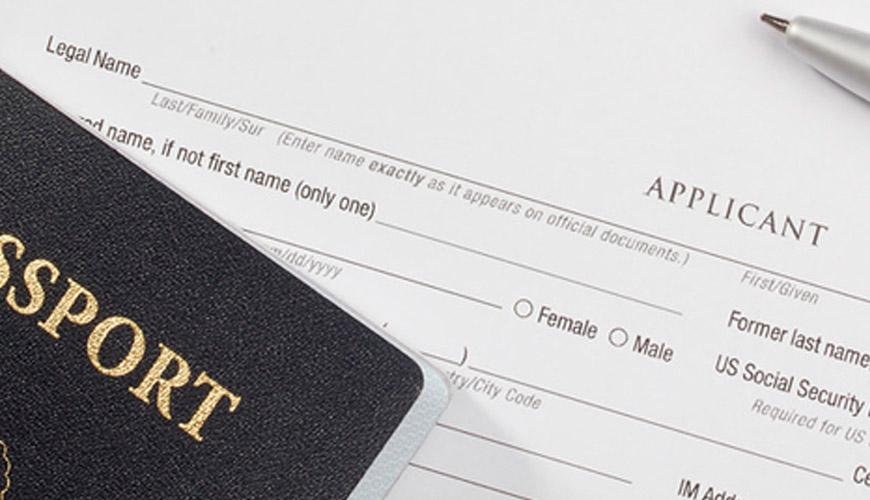 2016年188A商业创新签证新政
